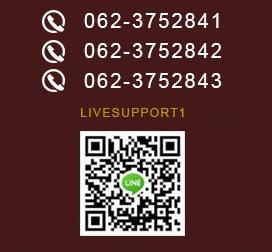 สมัครเล่น บาคาร่าออนไลน์ Gclub หลากหลายช่องทางกับเว็บ baccarat-baccarat.com